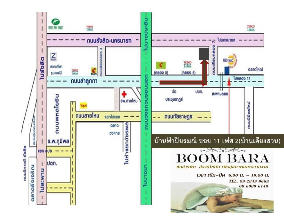 แผนที่-boombara11