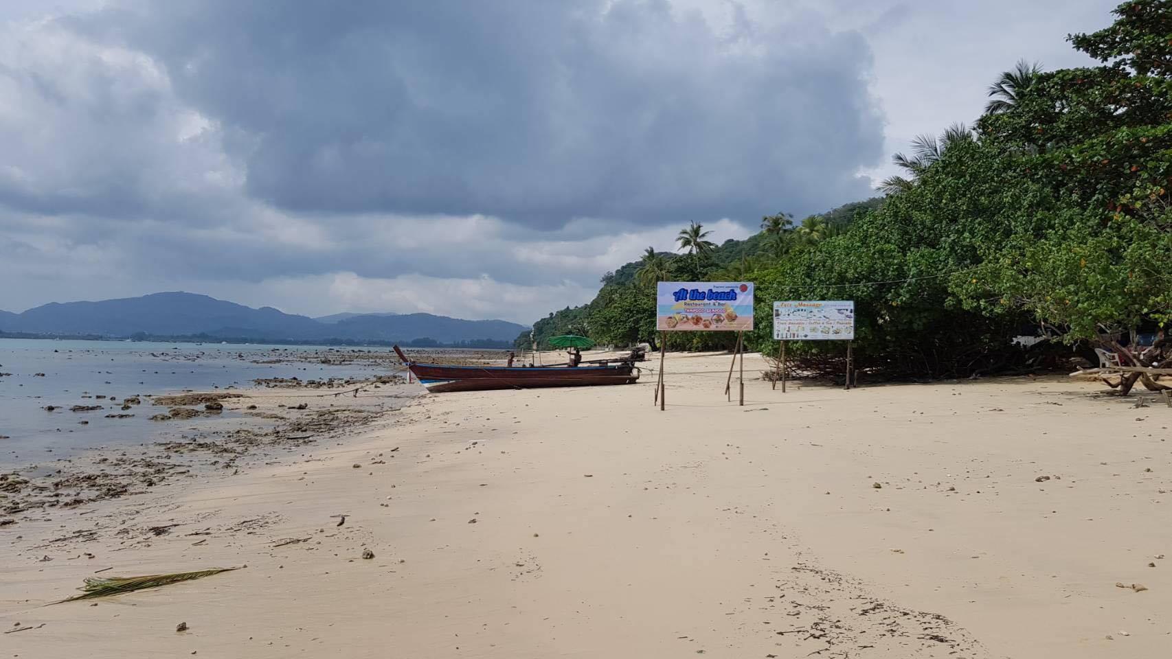 ที่ดิน 19.5 ไร่ ติดชายหาด เขาขาด ภูเก็ต Land 19
