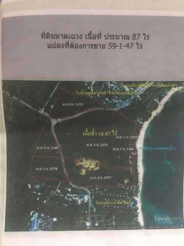 ที่ดินติดชายหาด เกาะสมุย หาดเฉวง จังหวัดสุราษฎร์ธานี 59 ไร่ 147ตรว 4