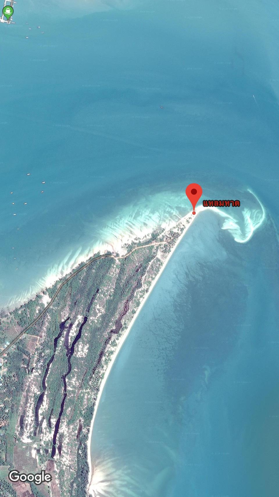 ขาย ที่ดิน 189 ไร่ แหลมหาด 2